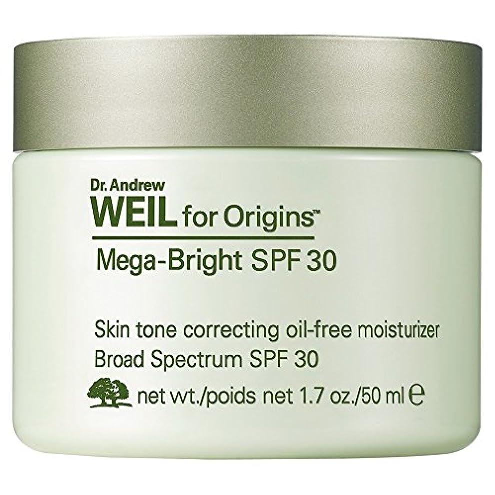 イサカ進化マニュアルDr。保湿、50ミリリットルの補正アンドルー?ワイルメガブライトSpf30の肌のトーン (Origins) (x6) - Dr. Andrew Weil Mega-Bright SPF30 Skin Tone Correcting...