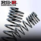 RS★R【RSR SUPER DOWN】 トヨタ  クラウン GRS210 GRS214 ・クラウンハイブリ ッド AWS210  (T950S) 1台分 T950S