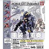 機動戦士ガンダム MOBILE SUIT ENSEMBLE 3.5 [047.MS武器セット](単品)