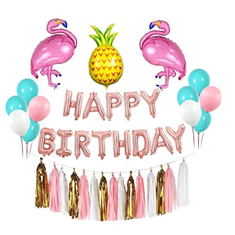B Blesiya 誕生日バナー パイナップル フラミンゴ バルーン 風船 タッセルガーランド パーティー 装飾 カラフル 雰囲気作り