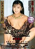Legend Special vol.11 早瀬理沙 [DVD]