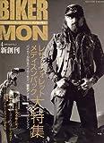 BIKER - MON (バイカーモン) 2008年 04月号 [雑誌] 画像