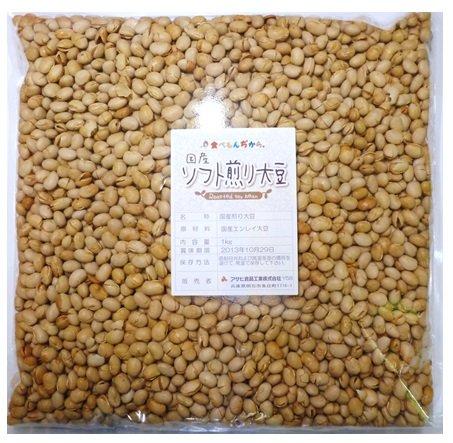 豆力 無添加 国産ソフト煎り大豆 1kg