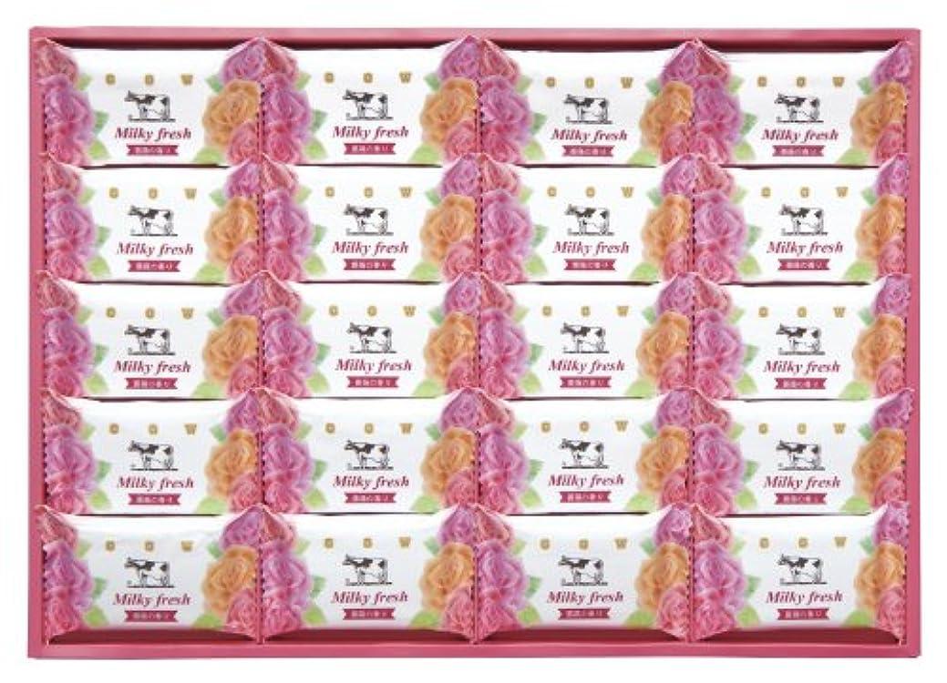 サーキュレーションシェルターうれしい牛乳石鹸ミルキィフレッシュセット MF-20