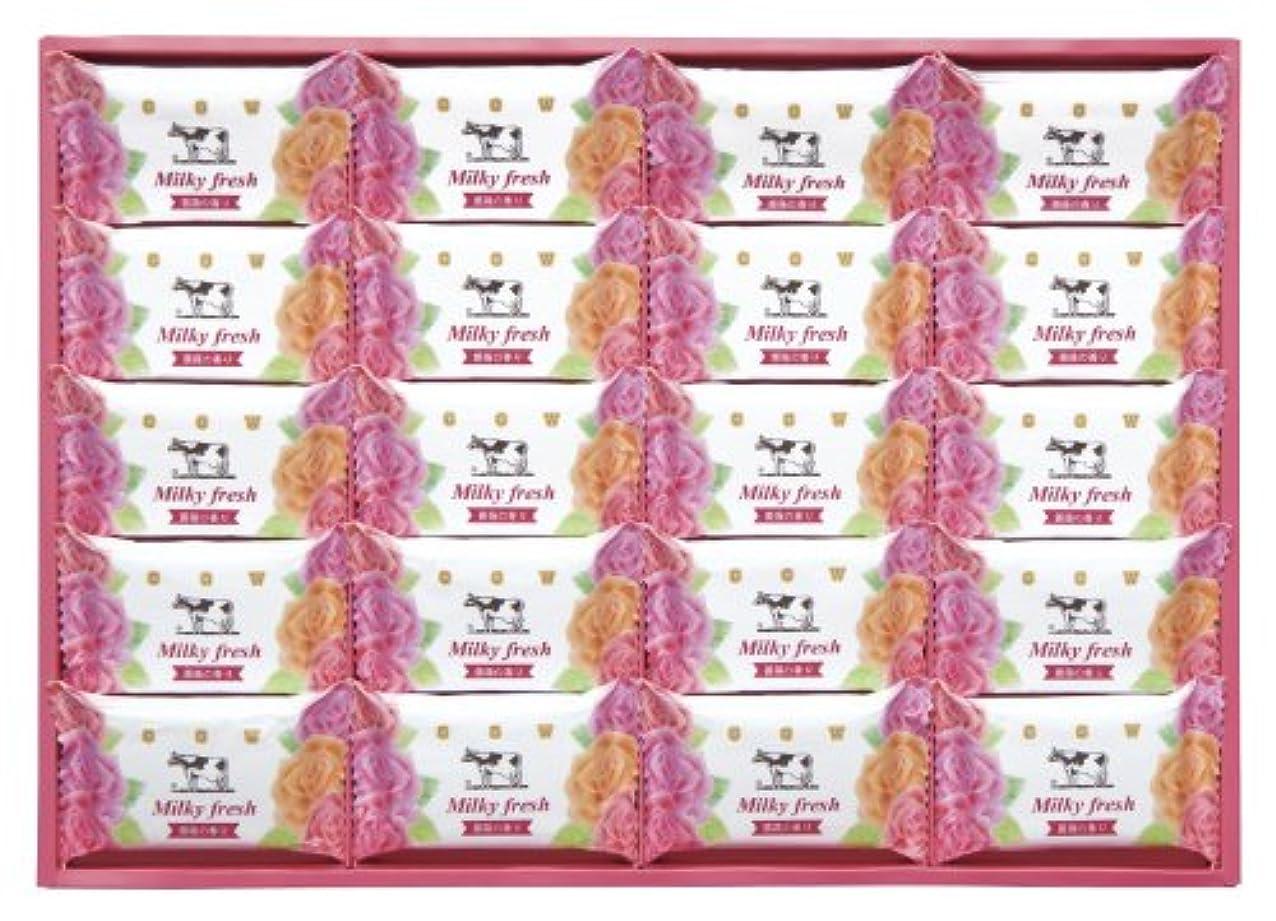 肉ぶどう受益者牛乳石鹸ミルキィフレッシュセット MF-20