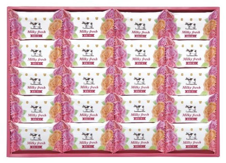 タバコ格差スリラー牛乳石鹸ミルキィフレッシュセット MF-20