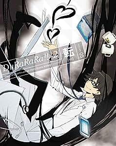 デュラララ!!×2 転 5 (完全生産限定版) [Blu-ray]