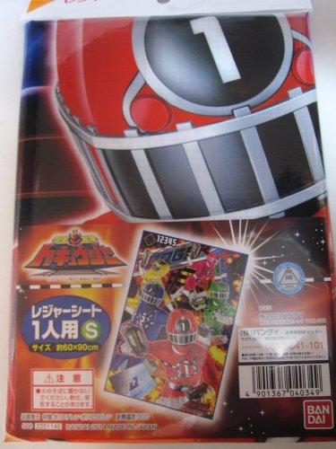 【1人用】 烈車戦隊トッキュウジャー キャラクターシート S...