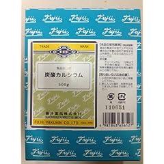 炭酸カルシウム 500g 食品添加物