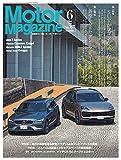 Motor Magazine(モーターマガジン) 2019/6 (2019-05-03) [雑誌]
