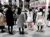 NOUVELLES PARISIENNES: Ginza XXII