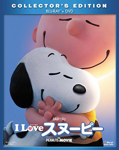 I LOVE スヌーピー THE PEANUTS MOVIE 2枚組ブルーレイ&DVD(初回生産限定) [Blu-ray]の詳細を見る