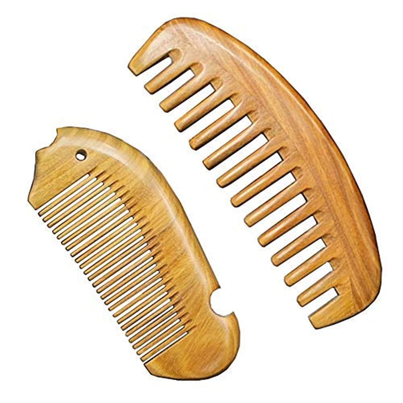 錆び欺く運賃Sandalwood Hair Combs Set - Anti-Static Sandalwood Scent Natural Hair Detangler Wooden Comb (Wide Tooth & Fine...