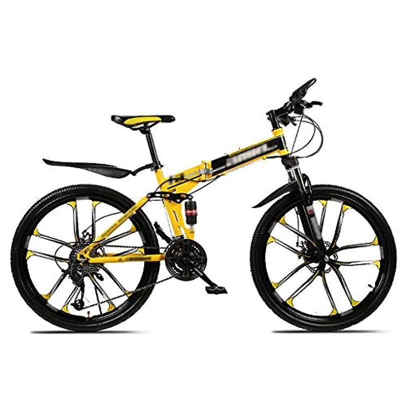 つま先自分自身主折りたたみマウンテンバイク24スピード自転車デュアルディスクブレーキ衝撃吸収MTB剛性折りたたみフレーム26インチホイールユニセックスエクササイズバイク