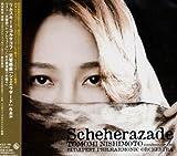 R.コルサコフ:交響曲組曲「シェエラザード」 画像