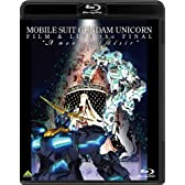 "機動戦士ガンダムUC FILM&LIVE the FINAL""A mon seul desir"" [Blu-ray]"