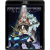 """機動戦士ガンダムUC FILM&LIVE the FINAL""""A mon seul desir"""" [Blu-ray]"""