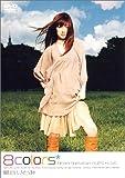 8colors Hitomi Shimatani CLIPS+LIVE [DVD]