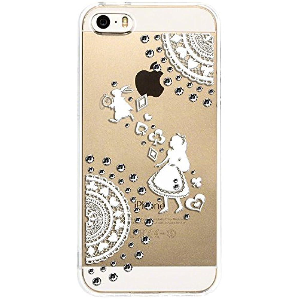 驚くばかり労苦分析的otas iPhone5S iPhone5 ケース 本物のスワロフスキーを贅沢にポイントデコした不思議の国のアリス(ホワイト)デザインケース クリアケースベース クリスタル 888-35058