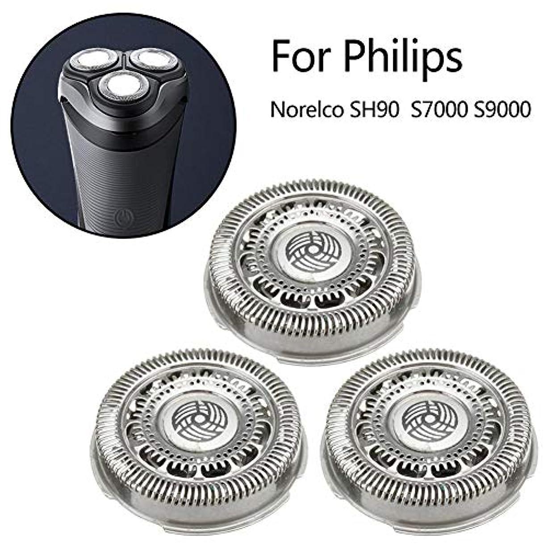 ソケット胸クライマックスSILUN シリーズ用替刃 フィリップス シェーバー ヘッド 交換ヘッド フィリップス5000シリーズシェーバー Philips SH90 S7000 S9000用 3本