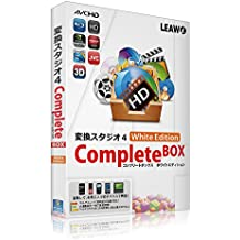 変換スタジオ 4 Complete BOX <White Edition> - DVD?BD変換、DVD?BD作成、動画変換、動画編集!便利機能満載 動画変換ソフト -