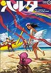 ハルタ 2013-APRIL volume 3 (ビームコミックス)