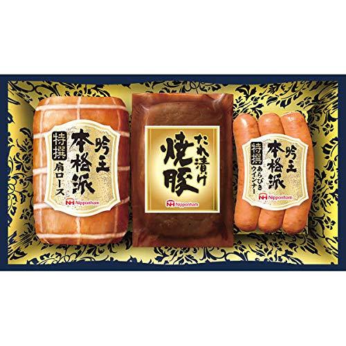 日本ハム 本格派吟王3本セット お中元お歳暮ギフト贈答品プレゼントにも人気