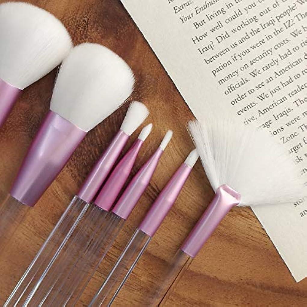 選ぶ春美容師Craft Tamago 【1セット】ハーバリウムが作れる? 透明筒のメイクブラシ7本セット【マットピンク/白】