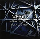 SCANDAL FILM [DVD]