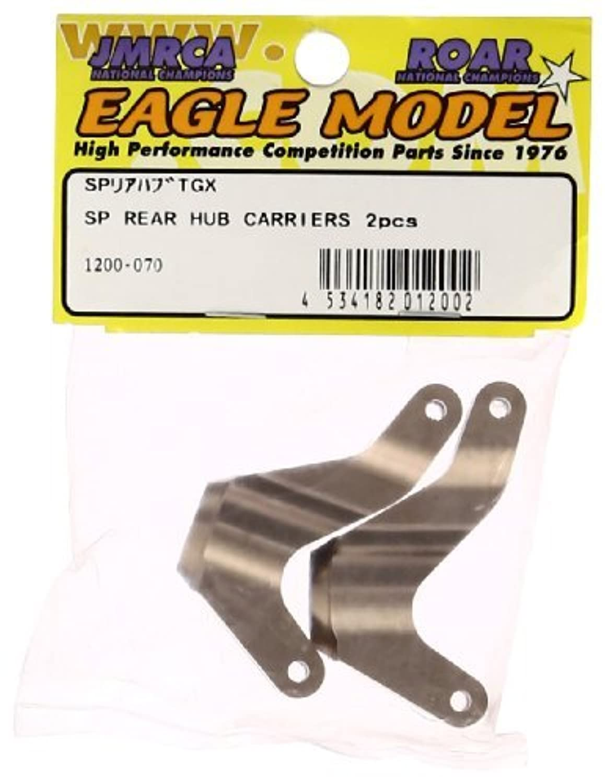 EagleモデルSPリアハブ:タミヤTGX用1200