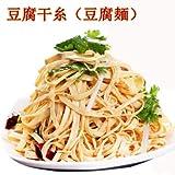 泰山豆腐干絲【2袋セット】 押し豆腐の糸切り とうふ麺 豆腐カンス 台湾製 中華食材 冷凍食品