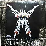 リアルアクションロボット006 ゼオライマー