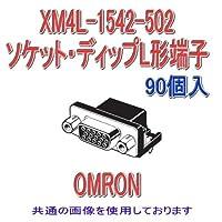 オムロン(OMRON) XM4L-1542-502 (90個入) 高密度Dサブ ソケット・ディップL形端子 15極 NN