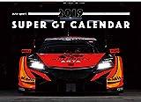 auto sport特別編集 スーパーGT カレンダー 2019 【壁掛け】 ([カレンダー])
