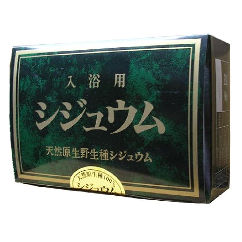 太鼓腹驚き議論する入浴用シジュウム  30包×6箱セット