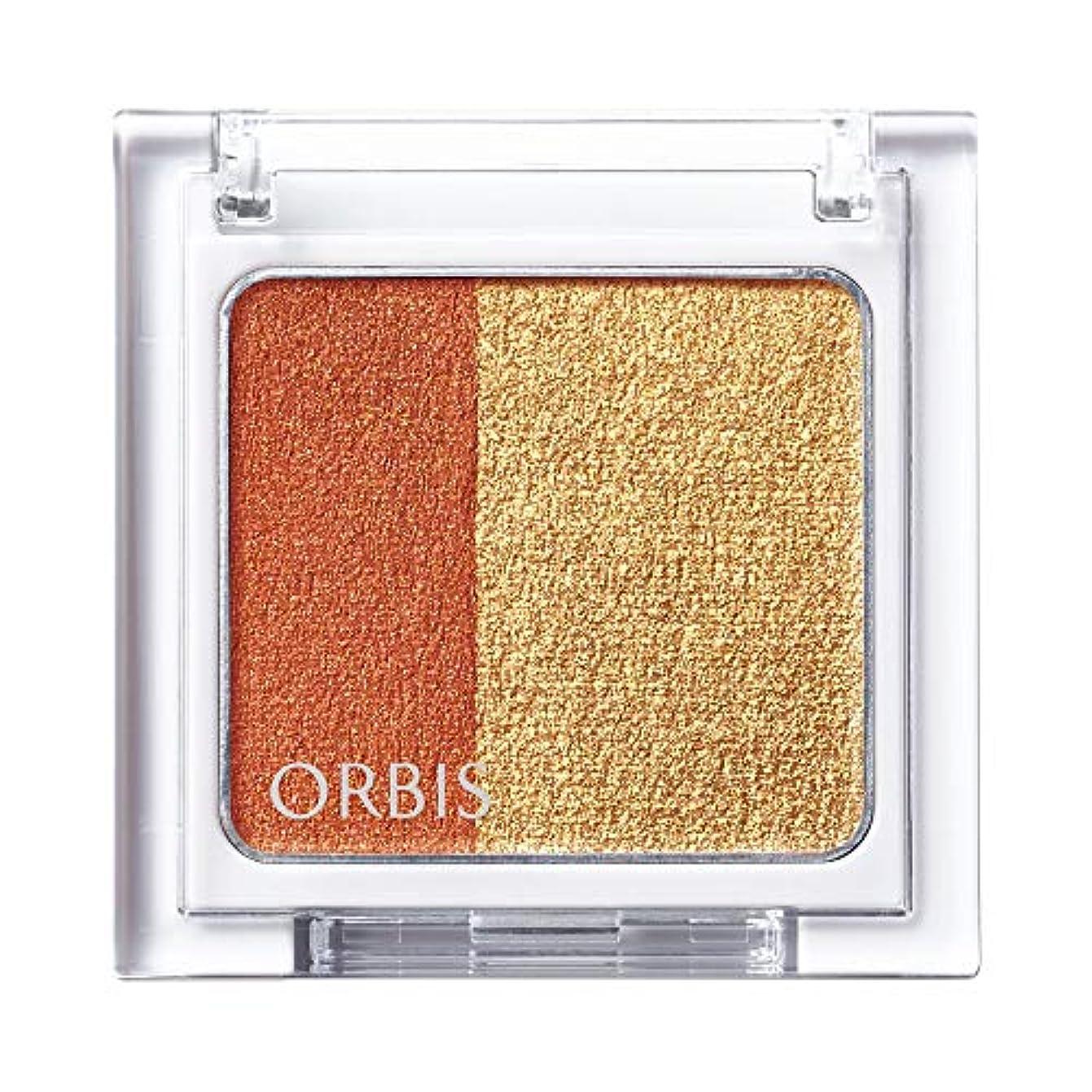 かどうか異常な脅かすオルビス(ORBIS) ツイングラデーションアイカラー オレンジブリック(パウダータイプ) ◎アイシャドウ◎