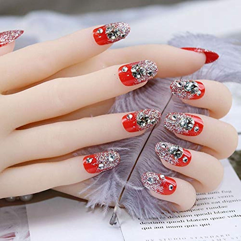心のこもった世辞征服するXUTXZKA 花嫁シャイニングラインストーンフェイクネイルレッドカラーグリッターネイルウェディングネイルファッションデコレーション