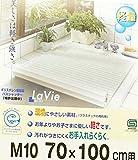 ミエ産業 風呂ふた 軽量 700×1015mm アイボリー ラヴィ M10