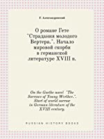"""On the Goethe Novel """"The Sorrows of Young Werther.."""" Start of World Sorrow in German Literature of the XVIII Century."""