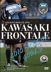 JリーグオフィシャルDVD 川崎フロンターレ 2010 SEASON GOALS