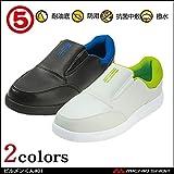 丸五 作業靴 MARUGO ビルメンくん#01 短靴Color:09ブラック