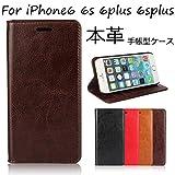 iPhone 6 6s ケース カバー 手帳型 本革 レザー 財布型 カードポケット スタンド機能 マグネット式 アイフォン6 アイフォン6s 4.7インチ 対応 ダークブラウン