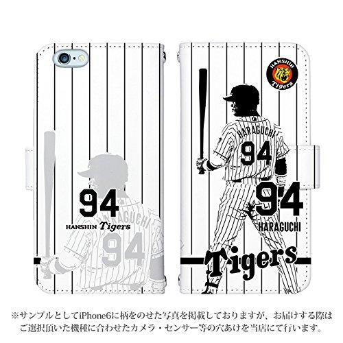 iPhone7 手帳型 ケース [デザイン:94.haraguchi(player)] 阪神タイガース承認 選手 アイフォン スマホ カバー