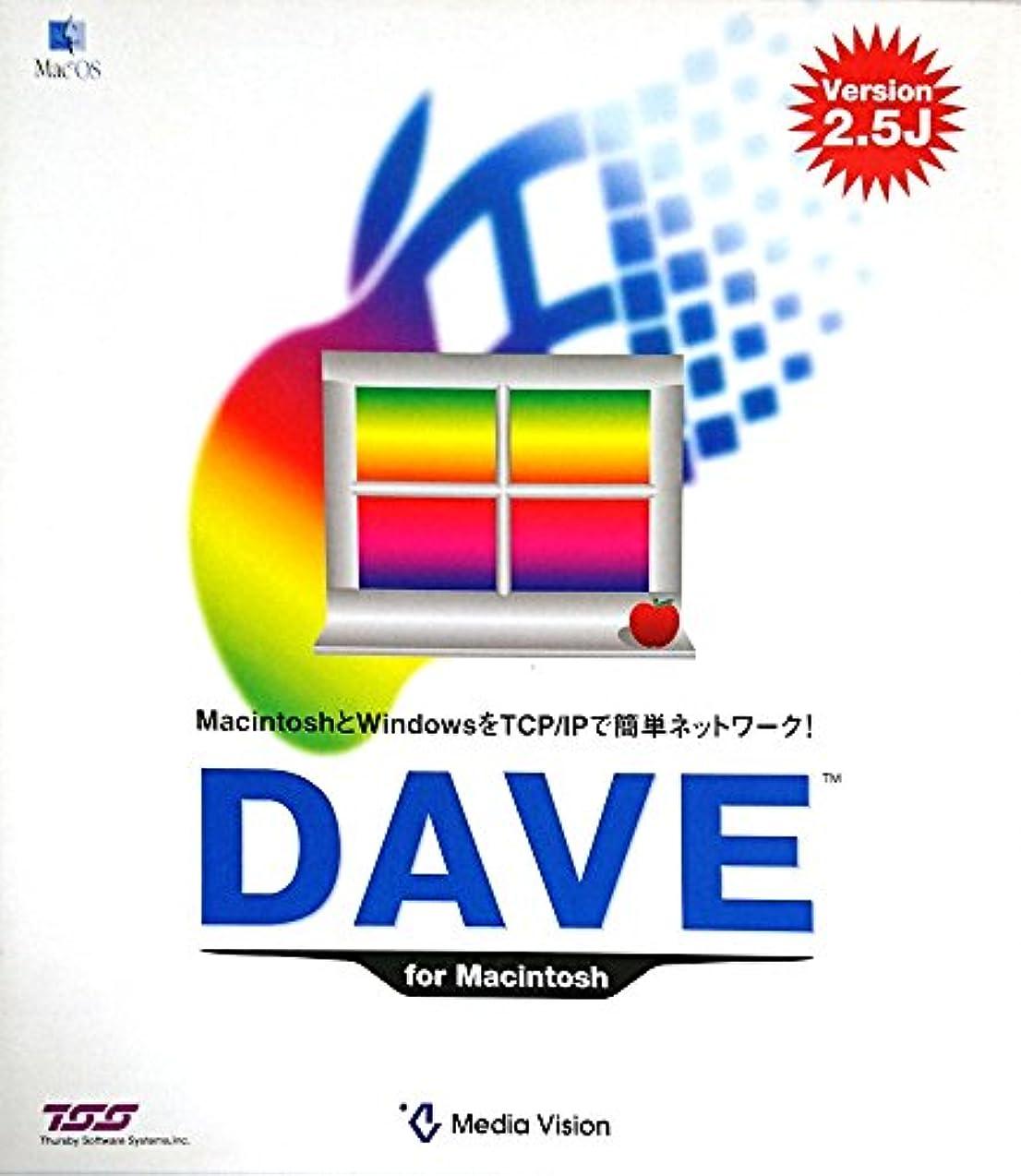 DAVE for Macintosh Version2.5J