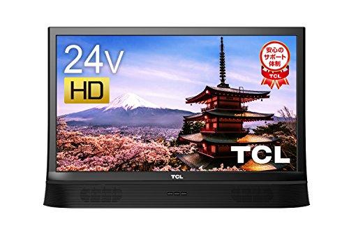 TCL 24型 液晶テレビ 簡単設置 BS/CS対応 ハイビジョン 24D2911
