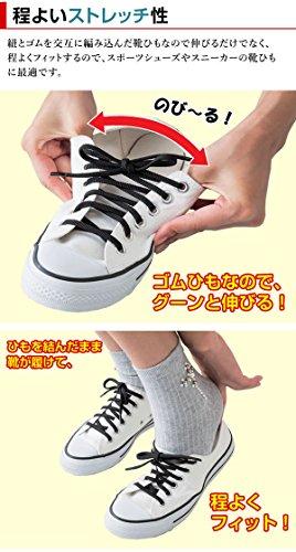 コモライフ のびてフィットする靴ひも 黒 2足分(4本入)
