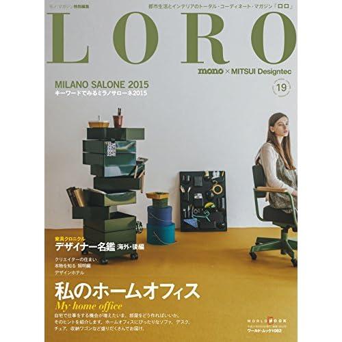 LORO vol.19 (ワールドムック)