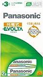 パナソニック 充電式EVOLTA 単3形充電池 2本パック HHR-3MRS/2B