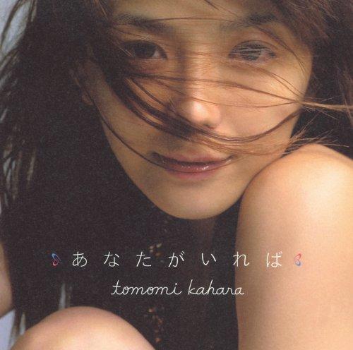華原朋美「I BELIEVE」で流行したダンスが気になる!切ない歌詞の意味もお届け!【PVあり】の画像
