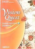 Vision Quest English Expression I Standard 文部科学省検定済教科書【英I 308】 啓林館